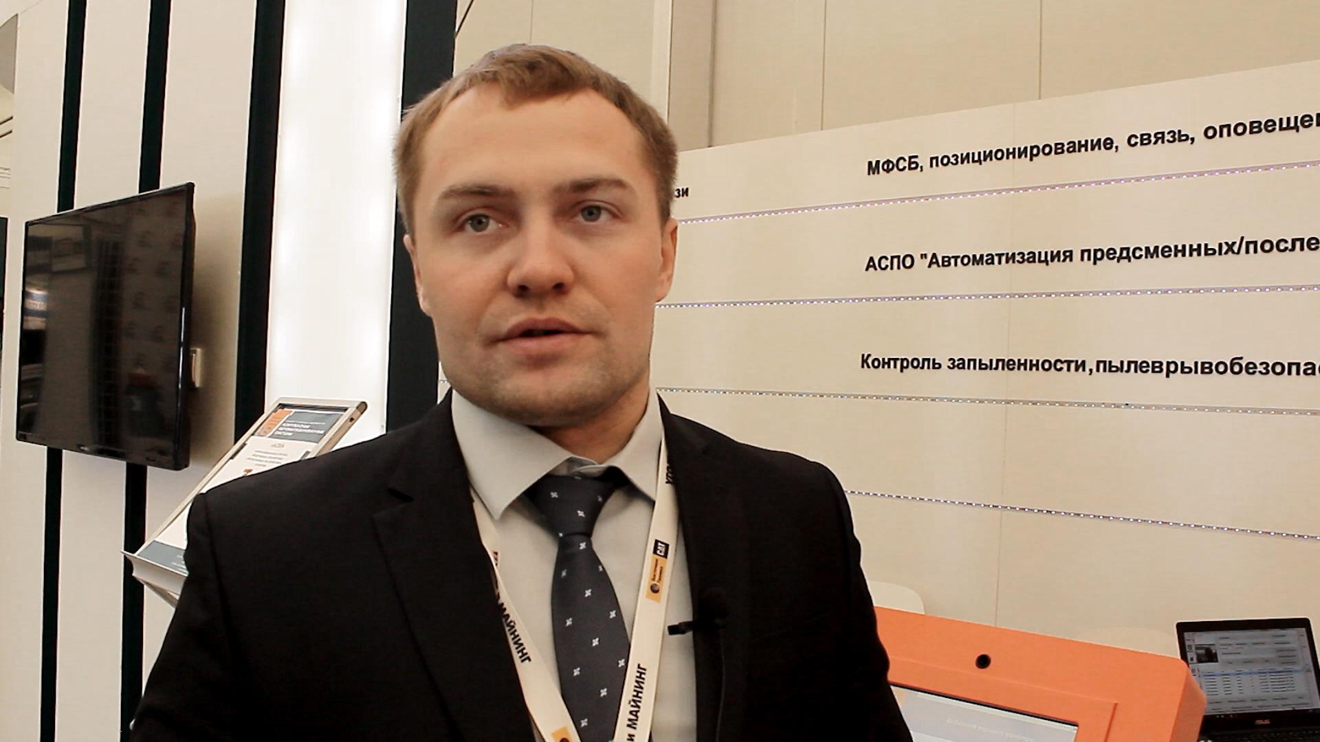 заместитель генерального директора по маркетингу ООО «КАС» Александр Алексеев