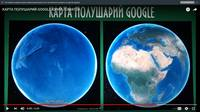 http://images.vfl.ru/ii/1561108000/f5e3986e/26958472_s.jpg