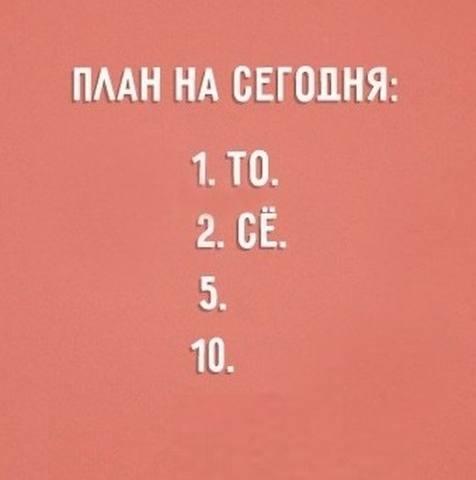 http://images.vfl.ru/ii/1561116059/05de3594/26960008_m.jpg