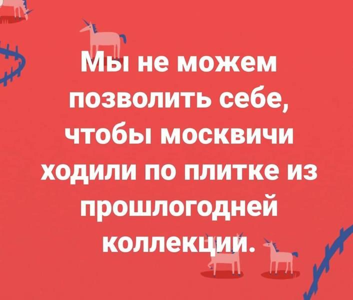 http://images.vfl.ru/ii/1561140090/22494e75/26963674.jpg
