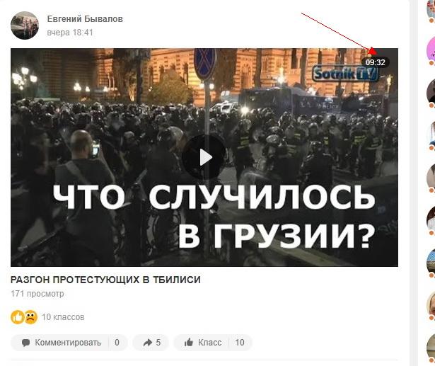 http://images.vfl.ru/ii/1561155956/54e17a9e/26965847.jpg