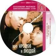 http//images.vfl.ru/ii/1561187876/a1a1b699/269677_s.jpg