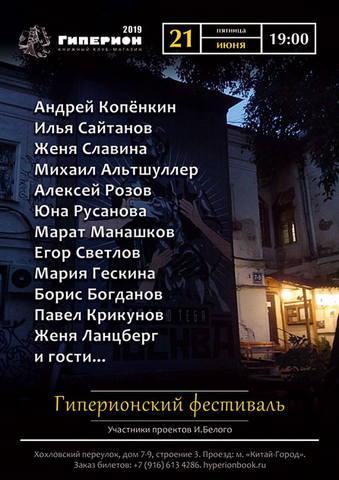 http://images.vfl.ru/ii/1561198930/4e4e37ef/26968544_m.jpg