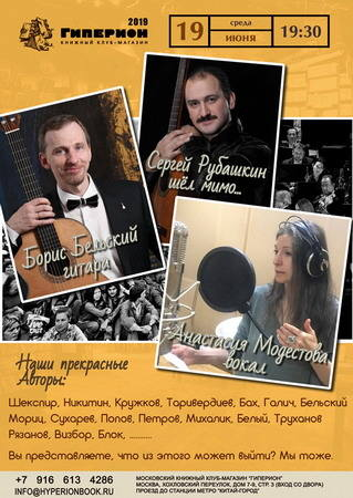 http://images.vfl.ru/ii/1561198930/abba426e/26968543_m.jpg