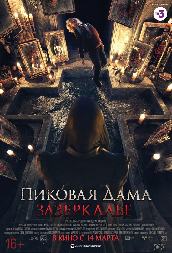 http//images.vfl.ru/ii/1561219611/134e0bc5/26971297.jpg