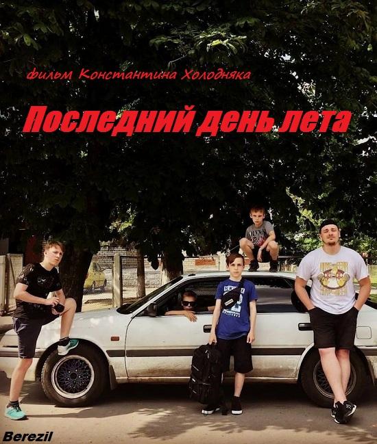 http//images.vfl.ru/ii/1561270714/4a654ee6/26975555.jpg
