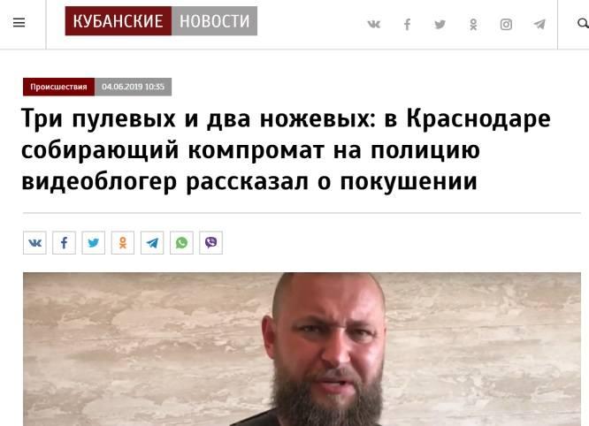 http://images.vfl.ru/ii/1561312039/059fcfb1/26981995_m.jpg