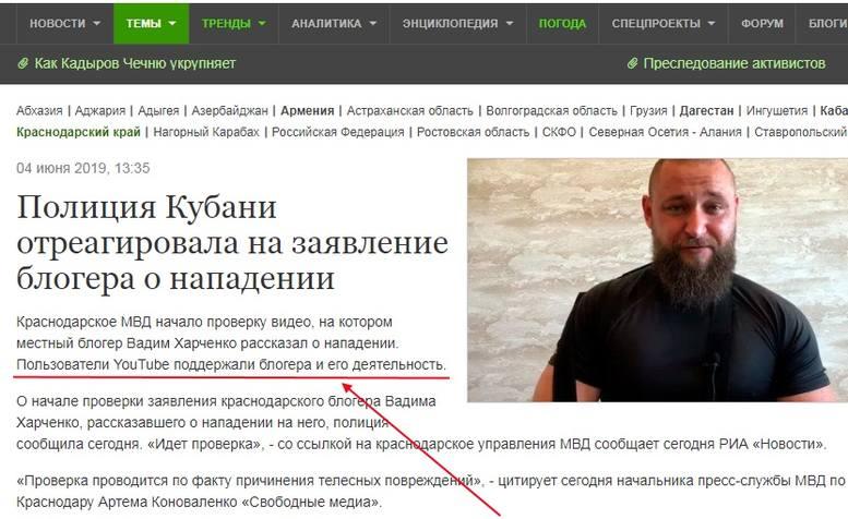 http://images.vfl.ru/ii/1561312039/2409ebae/26982002_m.jpg