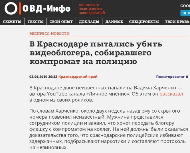http://images.vfl.ru/ii/1561312039/72fa7726/26981998_m.jpg