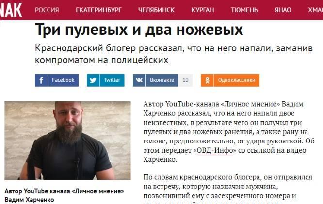 http://images.vfl.ru/ii/1561312039/8773587a/26982000_m.jpg