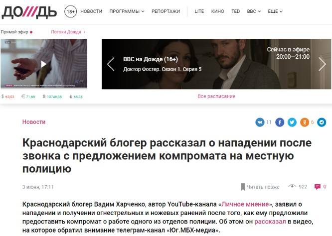http://images.vfl.ru/ii/1561312039/a81b990e/26981996_m.jpg