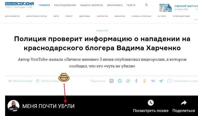 http://images.vfl.ru/ii/1561313471/361eec39/26982238_m.jpg