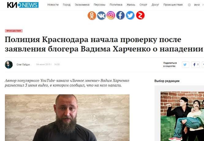 http://images.vfl.ru/ii/1561313622/afd1c9c4/26982259_m.jpg