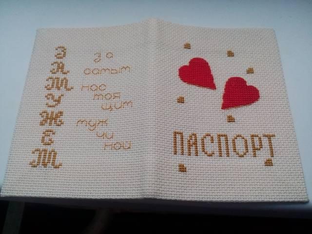 http://images.vfl.ru/ii/1561368204/c063e3da/26987092_m.jpg