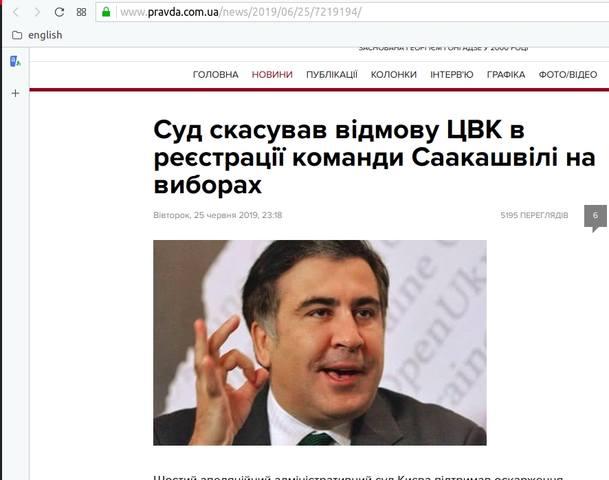 http://images.vfl.ru/ii/1561499965/134918dc/27007365_m.jpg