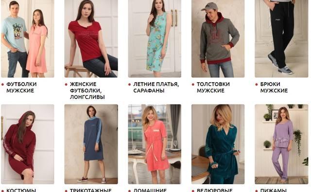 Платья СТИЛЬНАЯ МОДНАЯ женская одежда — SofiyaS