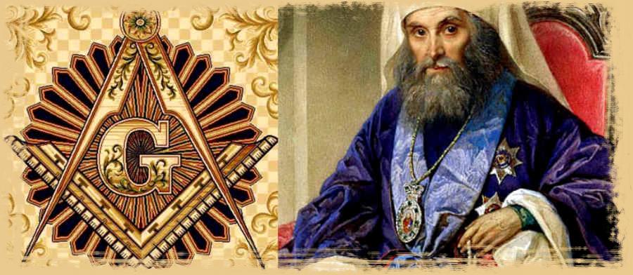 მასონი იერარქები