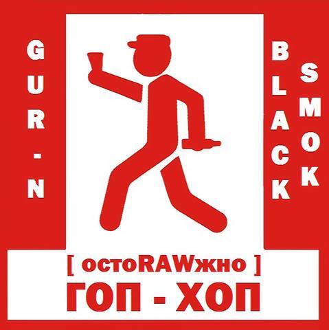 http://images.vfl.ru/ii/1561559403/6754e014/27015945.jpg