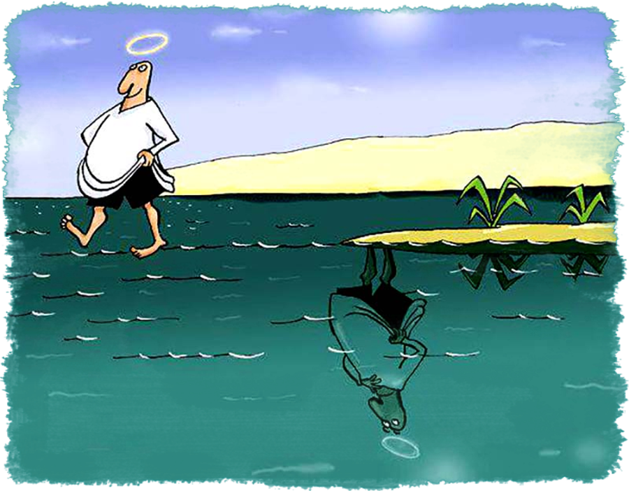 ცრუ სასწაულთათვის