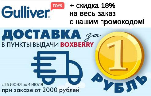 ca7b95f11 Promo-Shopping.ru - все промокоды и купоны на скидки у нас