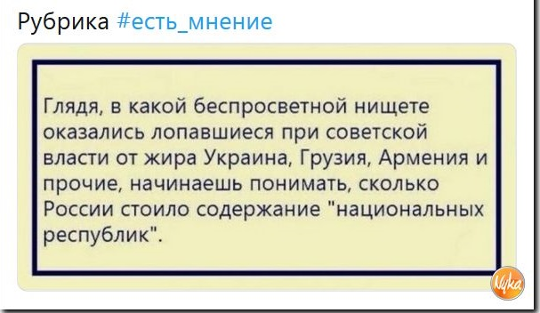 http://images.vfl.ru/ii/1561723476/9aa9ff04/27037006.jpg