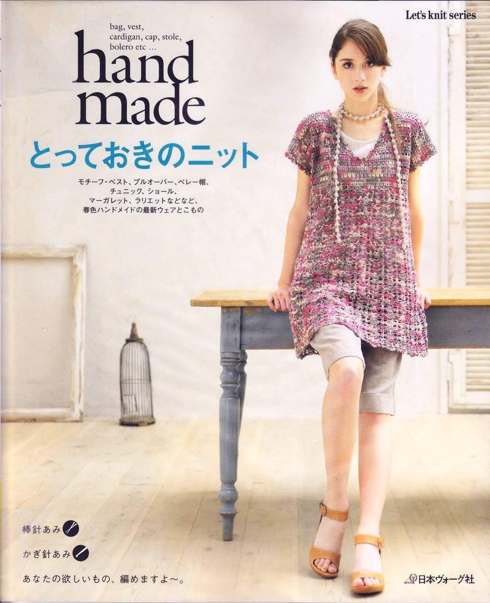 японские журналы по вязанию записи в рубрике японские журналы по
