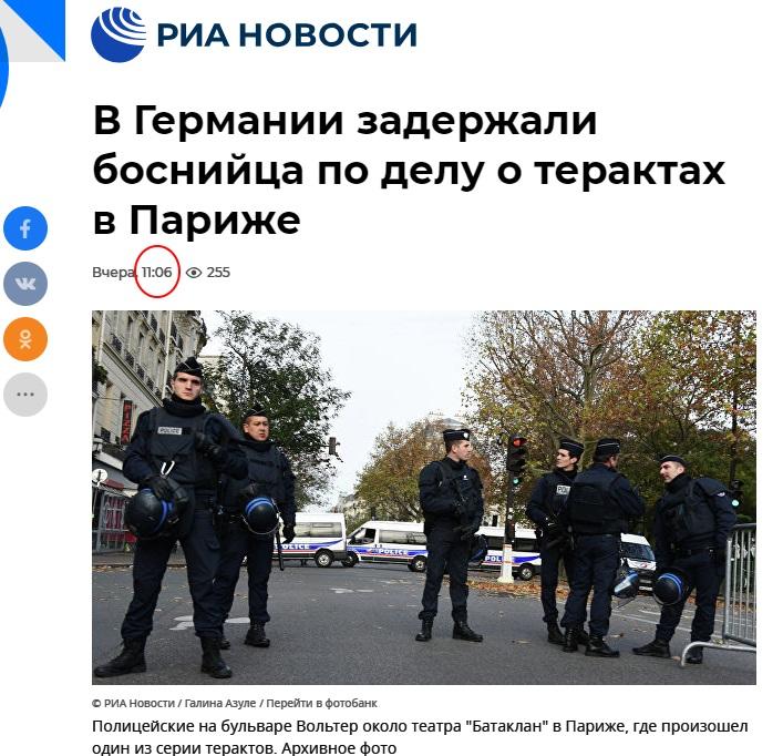 http://images.vfl.ru/ii/1561738996/58f509f1/27040156.jpg