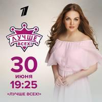 http://images.vfl.ru/ii/1561749621/6ccab3a5/27041813_s.jpg