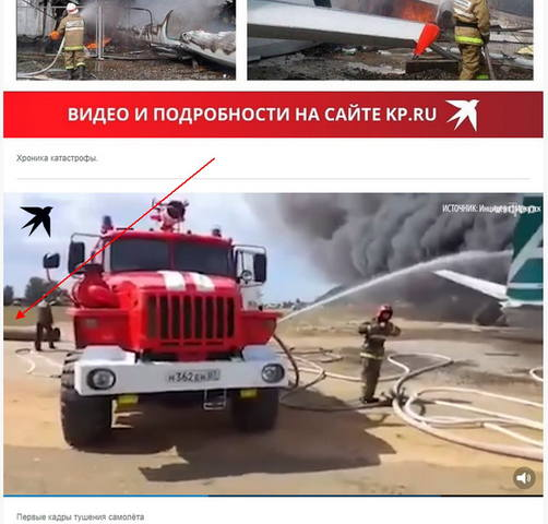 http://images.vfl.ru/ii/1561809771/b5e48185/27047155_m.jpg