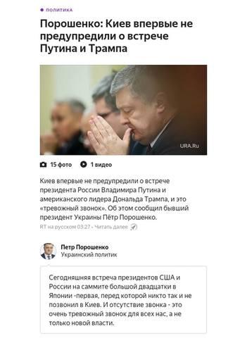 http://images.vfl.ru/ii/1561818975/90759609/27048488_m.jpg