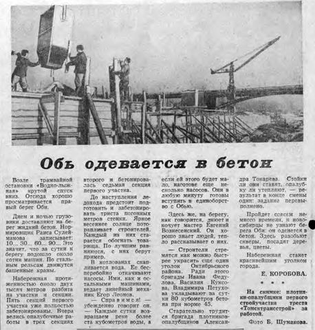 http://images.vfl.ru/ii/1561823495/f5c2f079/27049252_m.png