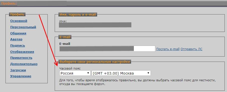 http://images.vfl.ru/ii/1561827045/e903cda5/27049840.jpg