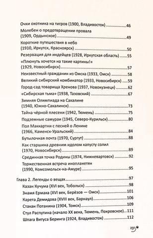 http://images.vfl.ru/ii/1561833230/20a42678/27050856_m.jpg