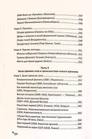 http://images.vfl.ru/ii/1561833230/7cad827e/27050859_m.jpg