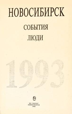 http://images.vfl.ru/ii/1561833652/31332beb/27050919_m.jpg