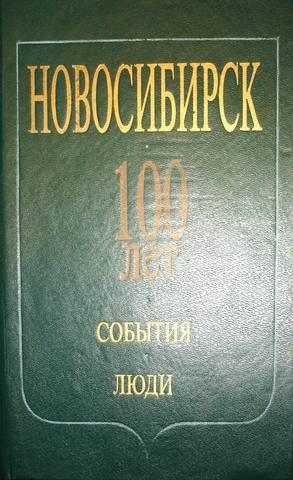 http://images.vfl.ru/ii/1561833652/a4f01347/27050916_m.jpg