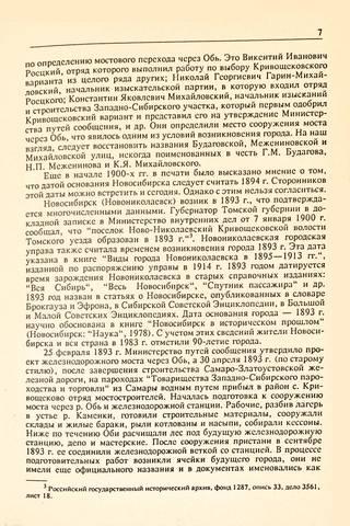 http://images.vfl.ru/ii/1561833653/62a9e46f/27050923_m.jpg