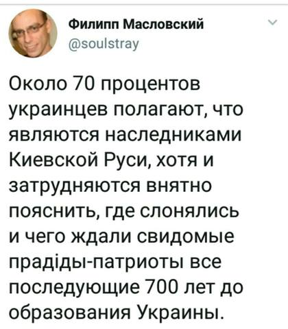http://images.vfl.ru/ii/1561898556/eeec6d61/27057075_m.jpg