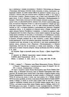 Кунгурском - Кунгур и Ермак - Страница 13 27065652_s