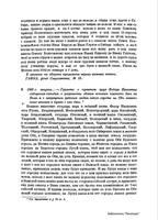 Кунгурском - Кунгур и Ермак - Страница 13 27065660_s