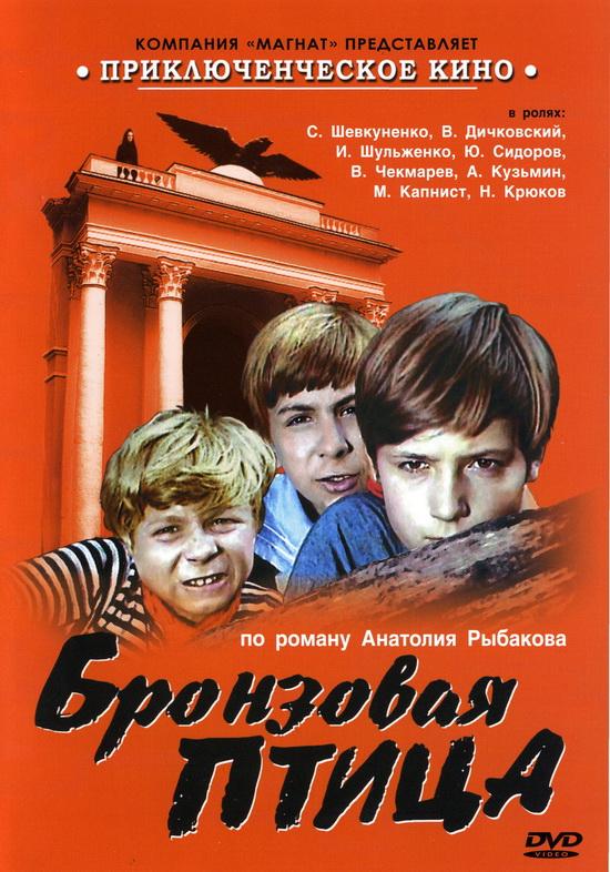 http//images.vfl.ru/ii/1562004609/2ef46025/27071873.jpg