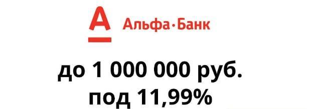 http://images.vfl.ru/ii/1562010519/0359d2ab/27072955_m.jpg