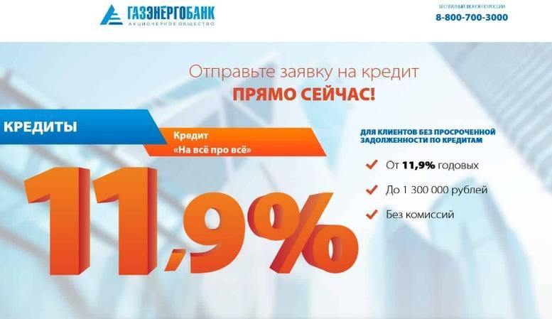 http://images.vfl.ru/ii/1562010519/1b2ddc00/27072957_m.jpg