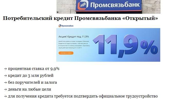 http://images.vfl.ru/ii/1562010520/0f54acbe/27072959_m.jpg