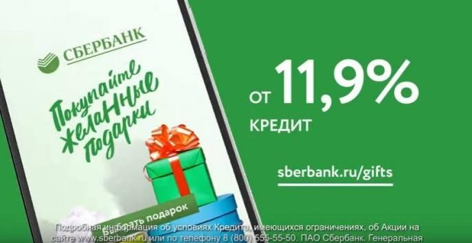 http://images.vfl.ru/ii/1562010520/100dbb33/27072961_m.jpg