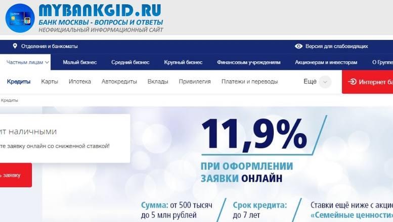 http://images.vfl.ru/ii/1562010520/1e7e06ed/27072958_m.jpg