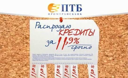 http://images.vfl.ru/ii/1562010520/fb3c5cb9/27072960_m.jpg