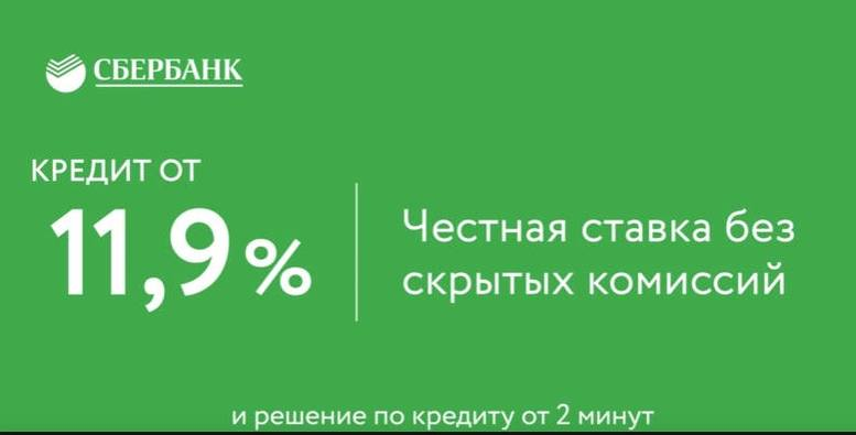 http://images.vfl.ru/ii/1562010570/32558f38/27072969_m.jpg