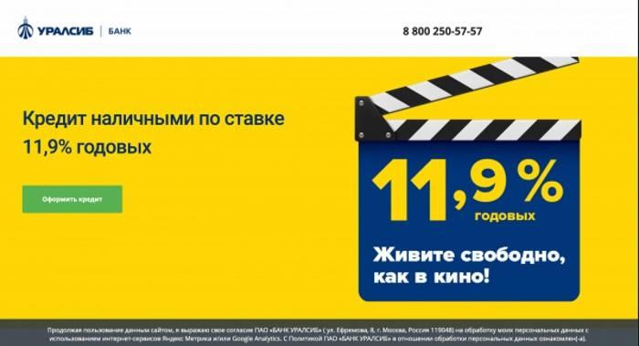 http://images.vfl.ru/ii/1562010570/7097b8e2/27072972_m.jpg