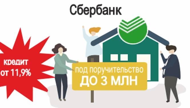 http://images.vfl.ru/ii/1562010570/b7fe352a/27072968_m.jpg